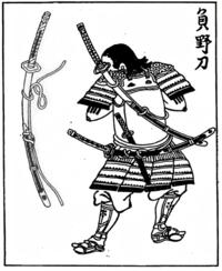 Ninja Sword Tattoo Designs