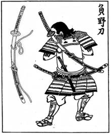 Samurai wearing a nodachi (field sword).png