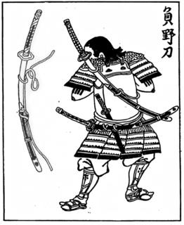 <i>Ōdachi</i>