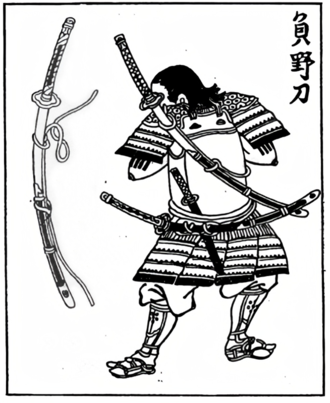 Ōdachi - A wood block print of a samurai carrying a nodachi/ōdachi on his back