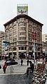 San Francisco - 301 Geary St.jpg