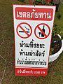 Sanctuary warning - Wat Hiranyawat - Chiang Rai - 2017-01-02 - 001.jpg