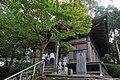 Sankakuji 05.JPG