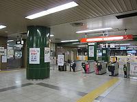 Sapporo East sta Ticket Gate1.jpg