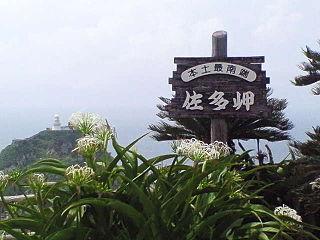 Cape Sata Cape in Kyūshū island, Japan