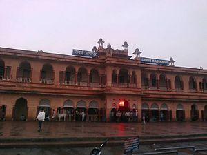 Sawai Madhopur Junction railway station - Image: Sawai Madhopur Station