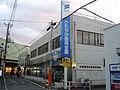 Sawayaka Shinkin Bank Inagi Branch.jpg