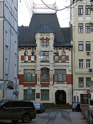 Fyodor Schechtel - Levenson Printshop, Moscow (1900)