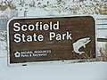 Schofield State Park sign, Dec 16.jpg