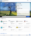 Screenshot of Translatewiki homepage zh-hans.png