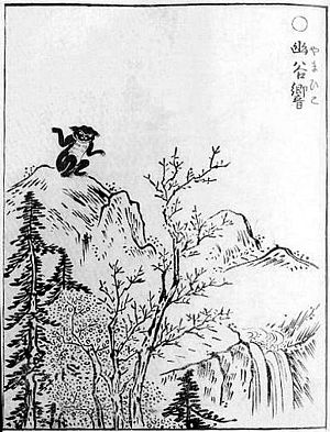 "Yamabiko (folklore) - ""Yamabiko"" (幽谷響) from the Gazu Hyakki Yagyō by Toriyama Sekien"