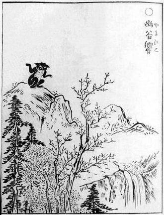 Gazu Hyakki Yagyō - Image: Sekien Yamabiko