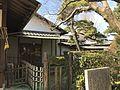 Senshoan Teahouse in Kurume Castle.jpg