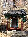 Seonmyogak, Buseoksa, Yeongju (영주 부석사 선묘각) - panoramio.jpg