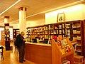 Servei informacio Biblioteca Municipal Doctor Frias 554.jpg