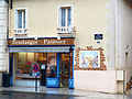 Servon-sur-Vilaine-35-magasins-03.JPG