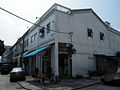 ShaTauKok 2011 Sun Lau Street01.JPG