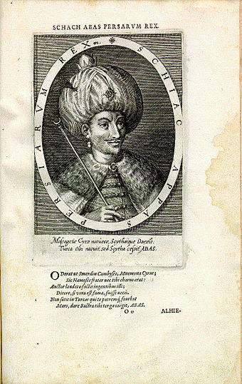 Shah 'Abbas King of the Persians, copper engraving by Dominicus Custos, Atrium heroicum Caesarum (1600-2) Shah Abbas I engraving by Dominicus Custos - Antwerp artist printer and engraver.jpg