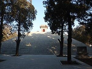 Shaohao - A stone-faced pyramid at the Shaohao Tomb near Qufu