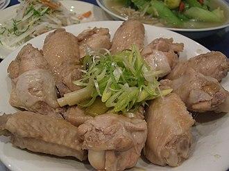 Drunken chicken - Image: Shaoxing Wine Chicken Wings