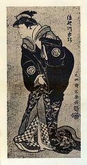 Sanokawa Ichimatsu III as Sekinoto, wife of Fuwa Benzaemon