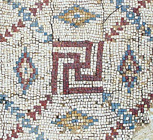 Swastika - Mosaic swastika in excavated Byzantine (?) church in Shavei Tzion (Israel)