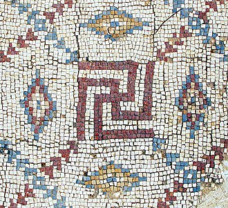 Swastika - Mosaic swastika in excavated Byzantine church in Shavei Tzion (Israel)