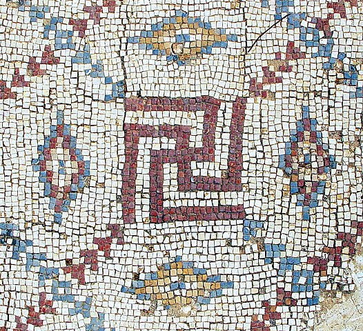 Mosaic swastika in excavated Byzantine(?) church in Shavei Tzion (Israel)