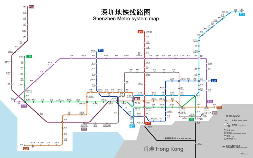 Shenzhen Metro(Rapid Transit)System Map 2016.png