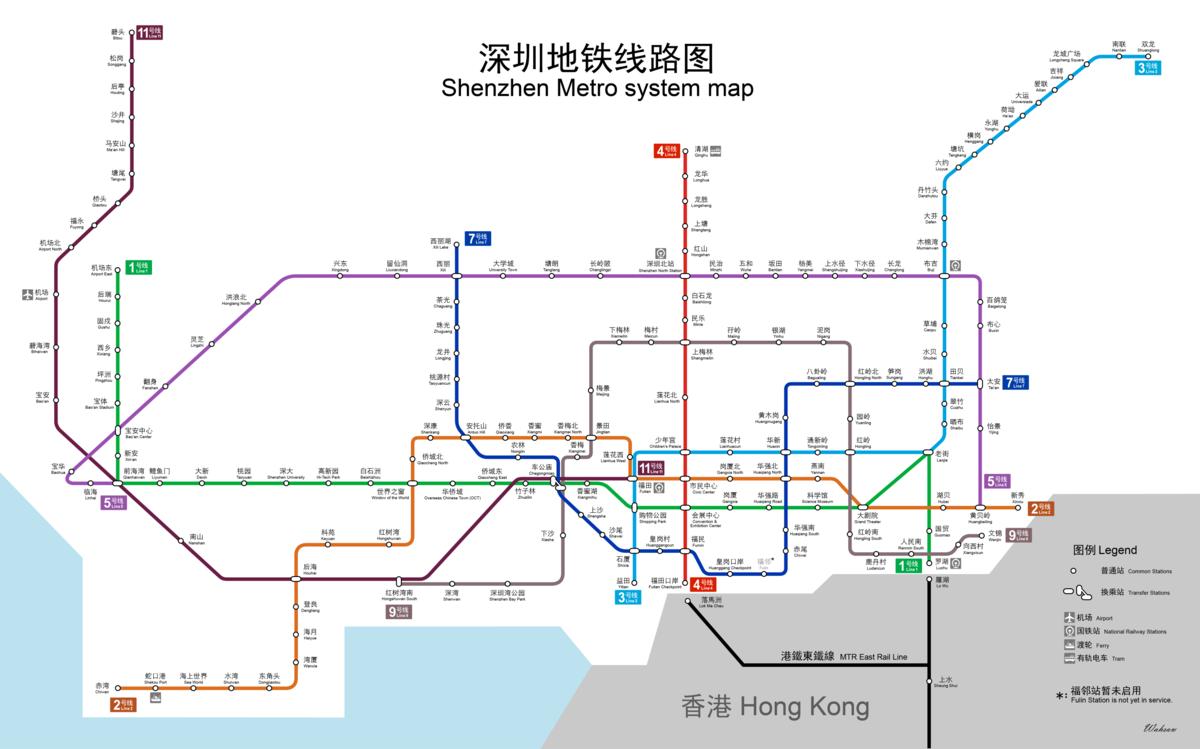 Shenzhen Metro Map Pdf