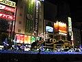 Shinbashi, Tokyo -01.jpg