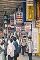 Shinjuku, Tokyo; May 2021 (11).jpg