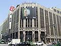 Shinjuku Isetan Department Store.jpg