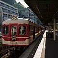 Shintetsu 1076 at Arima Onsen Station 2014-07-26.jpg