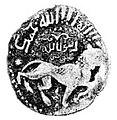 Shir khorshid (page 13 crop 1).jpg
