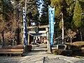 Shirakawa Yoshimi Shrine 01.jpg