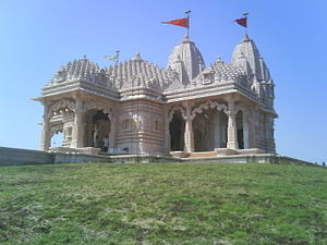 Mundra - Shantinath Mahadev Temple near Shantivan Colony
