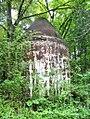 Shivar Springs Cistern No. 1.jpg