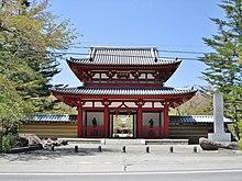 Shoko-ji (Chino, Nagano) sanmon 1.jpg