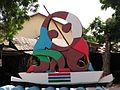 Shops in Gambia 20051108-154122 (4118078931).jpg
