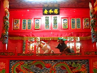 Glove puppetry - Wayang Potehi of Indonesia
