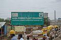 Signage - Bara Thermal Power Plant - PPGCL - Shankargarh - Allahabad 2014-07-04 5654.JPG