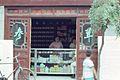 Silk Road 1992 04.jpg