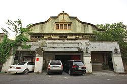 Siluo Theater (Taiwan).jpg