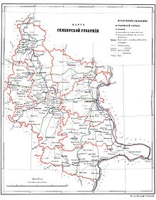 Список дворян и купцов симбирской губернии