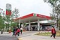 Sinopec petrol station at Wofosi (20200504132943).jpg