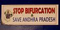 Slogan Poster on a Train in Andhra Pradesh.jpg