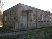 Sloviansk Deaf Club1.jpg