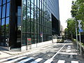 Sogetsu Kaikan.jpg