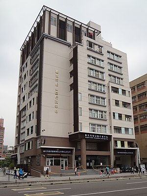 Songshan District, Taipei - Songshan District Administration Center